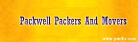 Packwell Packers And Movers Kolhapur